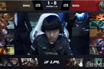 天克RNG全程领先拿下赛点Gala神反应Xiaohu鳄鱼像战神