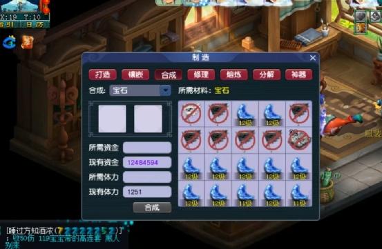 梦幻西游玩家冲刺16级月亮石说好的自己动手丰衣足食